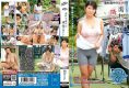 UAAU-11 Boyne Mochizuki Maria Daughter-in-law Next Door See-through When Wet