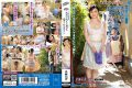 UAAU-14 Boyne Ito Kyoka Mother Of The See-through And Wet With Washing Incest Relatives Pies