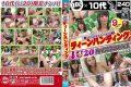 ULT-013 Teen Hunting 3