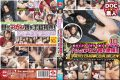 """ULT-063 The Nampa Akan Likely Amateur That City Go! """"To Arrest Such A Akan Daughter! """"Over Handcuffs We Have To Things H PART5"""
