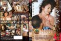 UMD-21 I Commit Forced The Woman Who Hates! Damage MILF Video Recording Collection Of Raped Rape
