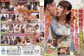 UMSO-047 Thorough Verification! !Acquaintance Men And Women To Kiss If We Pay The Money, Whether To Be H In The Guarantee Up! ?
