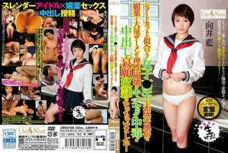 UMSO-058 Become A Shortcut Women  Raw Is I Have Become Entreaty Slaves Out In The Kimeseku Poisoning Of Reason Collapse In Aphrodisiac And Mass Semen In Underage Sex! Ai Mukai