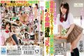 UMSO-081 That Child Of Honor Student Was A Small Devil Nasty JK To Seduce The Classmates And Teachers Under The Skin! Aya Miyazaki
