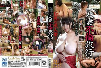 UMSO-134 Who Took The Pies In Men, Just The Two Of Us Of The Trip Other Than The Husband … Married Woman Affair Travel 02