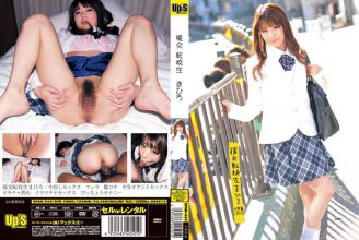 UPSM-050 Mahiro Transfer Student Compensated Dating