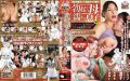 "URE-007 Complete Recording Of Two Works The Erection Mother Milf Nikkan Original Club Balloons King, Of ""mature Love,"" ""no-les-ma Ma"" And Son Get Wet! ! Nanase Yui Ryoko Murakami Yuki Touma"