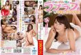 VAGU-166 Izumi And Child Making Life Out In My Love Love Of The Daughter-in-law