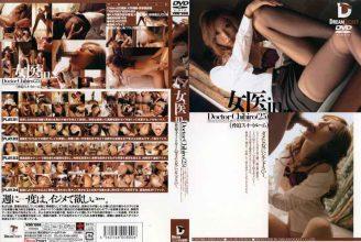 VDD-008 Doctor Chihiro suite Room Intimidation In … Joy (25)