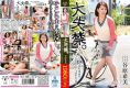 VEC-168 Large Incontinence.Undignified Bisho Wetting Of Horny Wife That – Elegant Bukkake Are Mating – Tanihara Nozomi