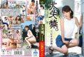 VEC-180 Large Incontinence.undignified Bisho Wet Copulation – Kasumi Hateho Of Horny Wife That – Elegant Bukkake Are