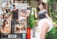 VEC-181 Wearing No Underwear Provocation Temptation Kuriyama Wife Frustration Neighbors To Drop The Underwear Kasumi