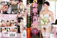 VEC-203 Married And The Mother Of The Second Marriage Of My Best Friend Mother Nozomi Tanihara