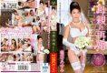 VEC-216 Mother Ayumi Shinoda Married Mother Remarried My Best Friend