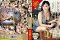 VEMA-056 A friend's wife Dirty tutor Ami Adachi