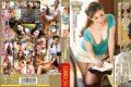 VEMA-060 Maki Mizusawa Friend's Wife Dirty Tutor