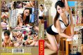 VEMA-062 My Friend Sunohara Future Wife Dirty Tutor