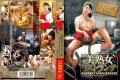VEMA-063 Sora And Hunting Haga Student Manager Virgin Woman Who Runs A Restaurant Ristorante Beautiful MILF