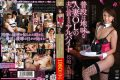 VEMA-077 Matsushima Yurie Part-time Job That It Can Not Be Said To Husband Sober Married Woman OL Usually