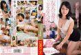 VEMA-093 Friends Wife Dirty Little Tutor OkaSaki Haze