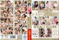 VEMA-104 A Friend Of His Wife Dirty Little Tutor Omnibus 4 4 Hours