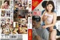 VENU-271 Tsubaki Kato … 's Father Are Before The Eyes Of Relatives Incest silence