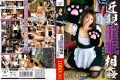 VENU-307 Hisae Yabe Mother Became Co ○ Ma Relatives In Hypnosis Incest hypnosis