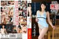 VENU-359 Eriko Miura … 's Dad There Are Close Relatives To silence Incest Next