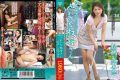 VENU-364 A Beautiful Family Incest Aunt Matsushima Yurie
