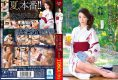 VENU-528 The Courtship To Mother Incest Summer Sex Dad Wants Lonely An Affair.And Pies. Asai Ryoka