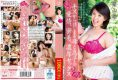 VENU-574 Mother And Son Of Affection Starting From Kiss, Adhesion, Rich Sex Sasayama Nozomi