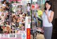 VENU-653 Relatives Silence Gonna Have A Dad In Incest Next To … Shoko Furukawa