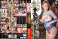 VENU-761 My Sweet Mother Sweetheart My Husband 's Girlfriend Is Deeply Sticky With A Sticky Slow Piston And I Can Not Make A Voice And It Fell Perfectly Shiina Sora
