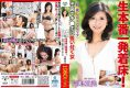 """VEO-019 Raw Production One Arrival And Departure Floor! """"I, I'm A Shy Wanted """"Chi ● Woman To Stick To Port Takashima Ami In The Uterus"""