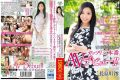 VEO-028 Rainy Day AV Performers Steal The Eyes Of Her Husband Married Two Months Honeymoon Hoyahoya Active Duty Model Wife Has Left On A Business Trip! !Underwear To Not Be Strong Was Married Woman May Touch The Monastic Life Of Two Weeks For Shooting Drenched! !Another Patience Limit! !Gattsuri Three Production AV Debut! ! Mio Hasegawa