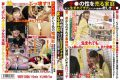 VERY-5006 Sad Woman Of Outstanding Visual Was Born At Home There To Sell Sex Of The Child ● ●
