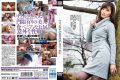 VGD-174 Today, Your Wife Is Having An Affair.Autumn Princess