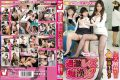 VICD-242 Feeling Good Enough To Peel The White Of The Eye! !Yuu Aso 2 Lesbian Molester Radical Haruna Woman Director