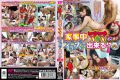 VIPD-618 How Far Can Naughty Mom In The Housework! ?