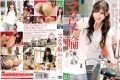 VNDS-7021 Saki-chan And Her Mom Mom Mom Friend Circle Of Police