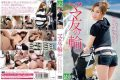 VNDS-7025 Mom And Her Mom Aina Circle Of Friends Mom Hiroto-kun
