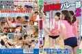 VNDS-7069 New Apartment Wife Valley Part 2