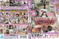 VRTM-091 PMS Cuckold Libido Climax Charged Aphrodisiac To The Married Woman Who Came To The Treatment Of (premenstrual Syndrome) Acme