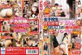 VRTM-241 New Daughter School Girls Of Habit To Adults Also Shame Ultra-easy Delivery Type Deca-ass!Father-in-law In Underwear Appearance, Such As Provocation To The Immediate Saddle Students Inserted Not Be Maintained Reason!While Enjoy The Pants Ass Stuck Hiding In The Mother Cum Again And Again!