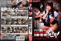 VSPDS-648 Okase father in front of students of undeveloped ○ think Daddy!