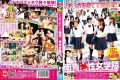 """VVP-002 """"It! Yorokoba To Be Te Erection Cock""""But South Of Blue ○ Girls High School Located In The Prime Location Of Tokyo Longing Of School Motto"""