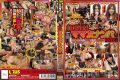 WA-251 Absolutely Fuck!Erotic Disturbed Indecent Switch Enters Out Mamatomo Reality NOW!Deep-alive!Married Six To