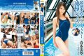 WANZ-009 Aoki Misora ​​humiliation lesson instructor swimsuit
