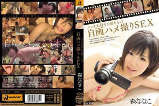 WANZ-128 SEX Forest Nanako Take Self – Portrait Saddle Etch Love Your Sister