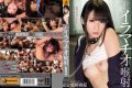 WANZ-162 Nodoi Itano Yuki And Fierce Throat